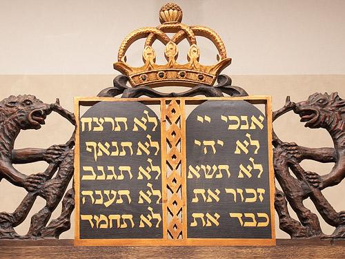 Synagoga Chewra Lomdej Misznajot